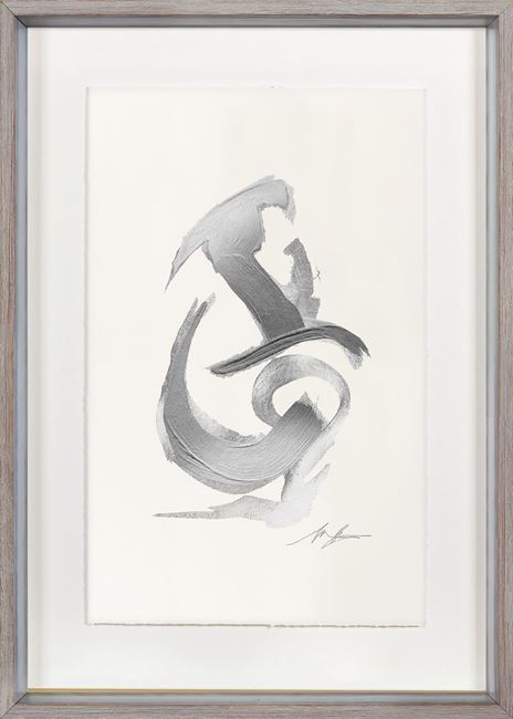 Picture of Timeless Expression In Silver VIII